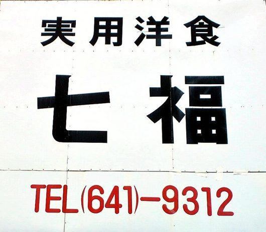 110908b.jpg