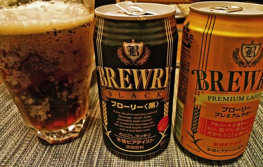 brewry.jpg