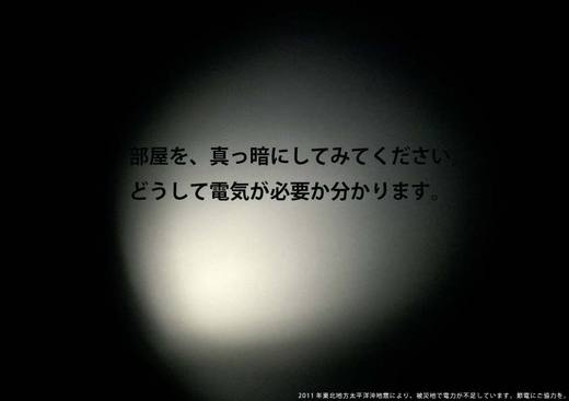 tumblr_lhy5dixXfl1qi0qpk.jpg