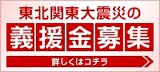 sekijyuji_gienkin.jpg